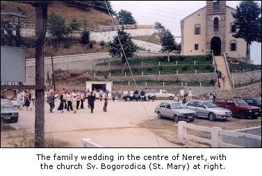 Сватба в центъра на Нерета.